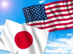 日米安保条約をわかりやすく!全文から問題点を解説!破棄で日本の未来は?